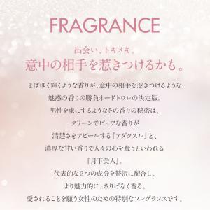 アランドロン サムライ ウーマン ダズル EDT 40ml Samourai Woman Dazzle 【香水 レディース】 【香水フレグランス】|parfumearth|03