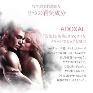 アランドロン サムライ ウーマン ダズル EDT 40ml Samourai Woman Dazzle 【香水 レディース】 【香水フレグランス】|parfumearth|04