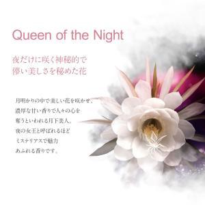 アランドロン サムライ ウーマン ダズル EDT 40ml Samourai Woman Dazzle 【香水 レディース】 【香水フレグランス】|parfumearth|05
