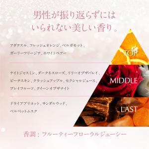 アランドロン サムライ ウーマン ダズル EDT 40ml Samourai Woman Dazzle 【香水 レディース】 【香水フレグランス】|parfumearth|06