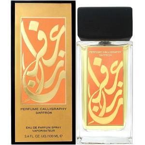 アラミス ARAMIS カリグラフィー サフラン EDP SP 100ml 送料無料 【香水フレグランス】|parfumearth