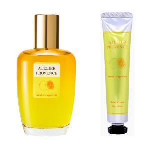 アトリエ プロヴァンス ATELIER PROVENCE フレッシュグレープフルーツの香り コフレセット(EDT90ml +ハンドクリーム30g) 【送料無料】 【バレンタイン】|parfumearth