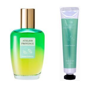 アトリエ プロヴァンス ATELIER PROVENCE レモンヴァーベナの香り コフレセット (EDT90ml+ハンドクリーム30g) Lemon Verbena  【香水フレグランス】|parfumearth