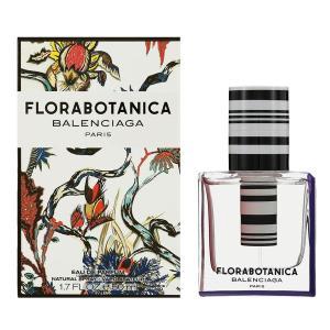 バレンシアガ BALENCIAGA フローラボタニカ EDP SP 50ml BALENCIAGA FLORABOTANICA 【香水フレグランス】 parfumearth