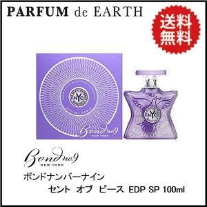 ボンドナンバーナイン Bond No.9 セント オブ ピース EDP SP 100ml 【香水フレグランス 母の日 ギフト】 parfumearth