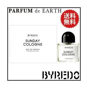 バレード サンデー コローニュ EDP SP 50ml SUNDAY COLOGNE 【香水フレグランス】 parfumearth