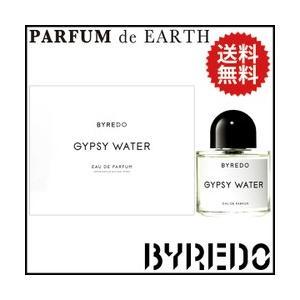 バレード ジプシー ウォーター EDP SP 50ml GYPSY WATER 送料無料 【香水フレグランス】|parfumearth