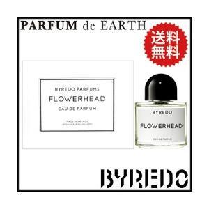 バレード フラワー ヘッド EDP SP 50ml FLOWERHEAD 【香水フレグランス】 parfumearth