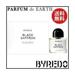 バレード ブラック サフロン EDP SP 50ml BLACK SAFFRON 【香水フレグランス】 parfumearth