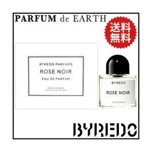 バレード ローズ ノアール EDP SP 50ml ROSE NOIR 送料無料 【香水フレグランス】|parfumearth