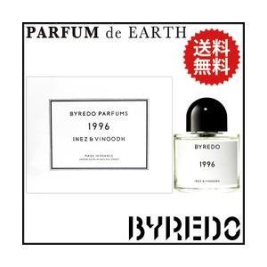 バレード 1996 EDP SP 50ml 1996 【香水フレグランス】 parfumearth