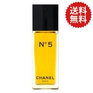 シャネル CHANEL No5 EDT SP 50ml 【箱なし】 送料無料 【香水フレグランス】|parfumearth
