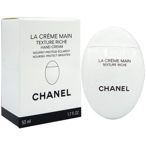シャネル CHANEL ラ クレーム マン リッシュ 50ml LA CREME MAIN TEXTURE RICHE|parfumearth