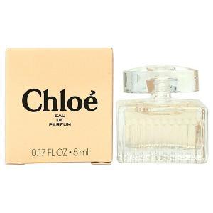 クロエ Chloe クロエ オードパルファム EDP BT 5ml 【香水 レディース】 ミニ香水 ボトル 【香水フレグランス】|parfumearth