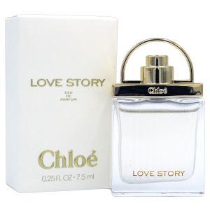 クロエ CHLOE ラブストーリー EDP BT 7.5ml 【オーデパルファム】【ミニ香水・ミニボトル】LOVE STORY 【香水フレグランス】|parfumearth