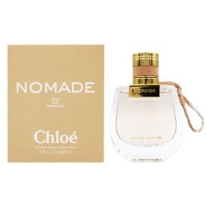 クロエ CHLOE クロエ ノマド EDP SP 50ml CHLOE NOMADE Eau De Parfum【香水フレグランス】|parfumearth