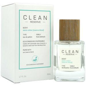 クリーン CLEAN リザーブ ウォームコットン EDP SP 50ml【送料無料】RESERVE WARM COTTON 【香水 メンズ レディース】|parfumearth