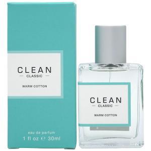クリーン CLEAN ウォームコットン EDP SP 30ml【NEWパッケージ】クラシックシリーズ WARM COTTON 【送料無料】【香水 メンズ レディース】|parfumearth