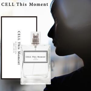 CELL This Moment セル ディス モーメント EDP SP 100ml 送料無料 【オードパルファム】【ユニセックス】 【香水フレグランス】|parfumearth