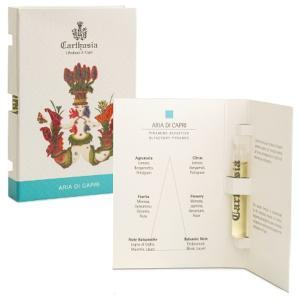 カルトゥージア Carthusia アーリア ディ カプリ EDP BT 2ml 【ミニ香水・ミニボトル】Aria di Capri 【香水フレグランス】|parfumearth