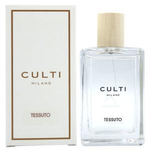 CULTI クルティ ルームスプレー テシュート 100ml CULTI ROOM SPRAY TESSUTO 【香水フレグランス】|parfumearth