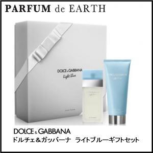 ドルチェ&ガッバーナ Dolce&Gabbana ラ...