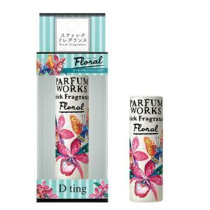 ダレノガレ明美プロデュース Dting ディーティン パルファム ワークス フローラル 5.5g オーキッド&ジャスミン 【香水フレグランス】|parfumearth