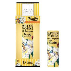 ダレノガレ明美プロデュース Dting ディーティン パルファム ワークス フルーティ 5.5g グレープフルーツ&アップル 【香水フレグランス】|parfumearth