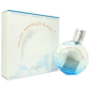 エルメス HERMES オーデメルヴェイユ ブルー EDT SP 50ml EAU DES MERVEILLES BLEUE 送料無料 【香水フレグランス 母の日 ギフト】|parfumearth