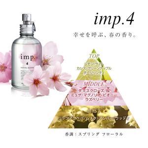 インプ4 imp.4 サクラブルーム EDT SP 70ml SAKURA BLOOM 送料無料 【香水フレグランス】|parfumearth