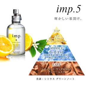 インプ5 imp.5 シトラスレモン EDT SP 70ml CITRUS LEMON 送料無料 【香水フレグランス】|parfumearth