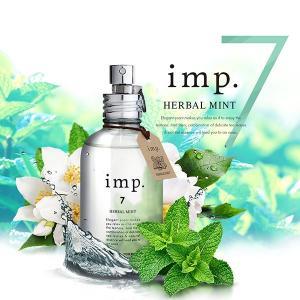 インプ7 imp.7 ハーバルミント EDP SP 70ml HERBAL MINT 送料無料 【香水フレグランス】|parfumearth