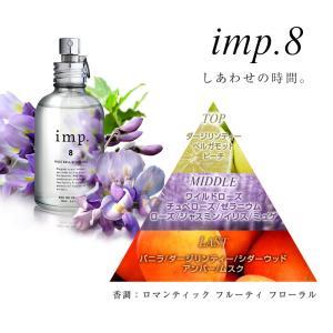 インプ8 imp.8 ウィステリアブロッサム EDP SP 70ml WISTERIA BLOSSOM 送料無料 【香水フレグランス】|parfumearth