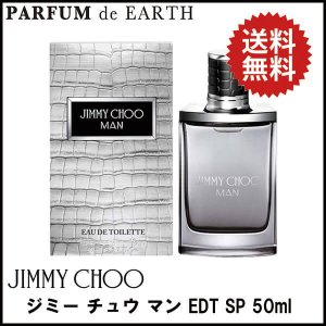 ジミーチュウJimmy Choo ジミー チュウ マン EDT SP 50ml Jimmy Choo MAN 送料無料 【香水フレグランス】|parfumearth