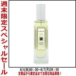 【セール】ジョーマローン ライムバジル&マンダリン コロン EDC SP 30ml 【香水 フレグラ...