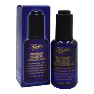 キールズ KIEHL'S ミッドナイトボタニカル コンセントレート 50ml 【送料無料】 MIDNIGHT RECOVERY CONCENTRATE 美容オイル parfumearth