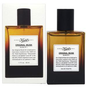 キールズ オリジナル ムスク EDT 50ml KIEHL'S MUSK 【香水 メンズ レディース】|parfumearth