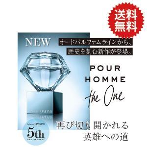 for men 2013年6月のブランドデビューから5年。 ロードダイアモンドのオードパルファムライ...