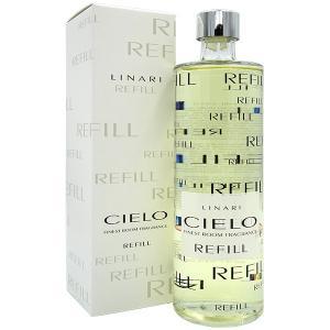 リナーリ LINARI ディフューザー チェロ リフィル 500ml ナチュラルスティック 送料無料 CIELO|parfumearth