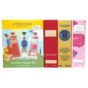 ロクシタン L'OCCITANE ラブリヤー ハンド キット 30ml ×6 LOVELIER HANDS KIT 【香水フレグランス】|parfumearth