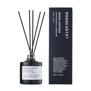 モノアース MONOEARTH アロマディフューザー ビターオレンジ&ゼラニウム 100ml parfumearth