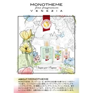 モノテーム Monotheme ホワイトムスクEDT SP 100ml 送料無料 White Musk 【ポイント10倍】 【香水フレグランス 母の日 ギフト】 parfumearth 02