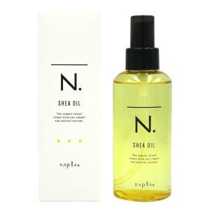 ナプラ NAPLA N. エヌドット シアオイル 150ml 洗い流さないトリートメント parfumearth