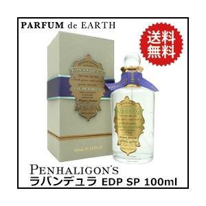 ペンハリガン PENHALIGON'S ラバンデュラ EDP SP 100ml Ladie's 【香水 レディース】 【香水フレグランス】|parfumearth