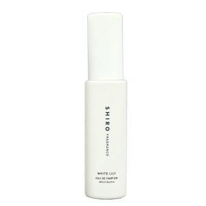 shiro 香水 シロ ホワイトリリー オードパルファン 40ml white lily EDP SP 【香水 フレグランス】|parfumearth