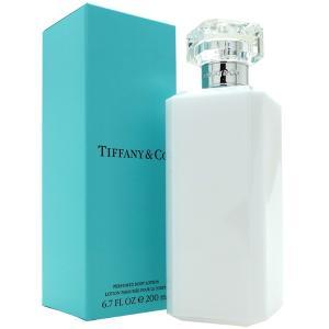 ティファニー TIFFANY & CO. ボディローション 200ml Body Lotion 【香水フレグランス】|parfumearth