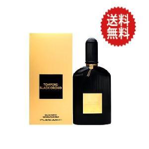 トムフォード TOM FORD ブラック オーキッド EDP SP 50ml 【香水フレグランス】|parfumearth