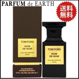 トム フォード TOM FORD ノワールデノワール EDP SP 50ml Noir De Noir 送料無料 【香水 メンズ】|parfumearth