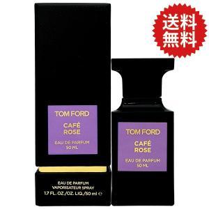 トムフォード TOM FORD カフェ ローズ EDP SP 50ml Cafe Rose Eau De Parfum 【香水フレグランス】【父の日 ギフト】|parfumearth