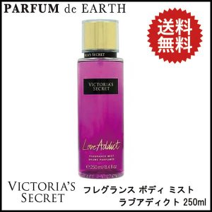 ヴィクトリア シークレット VICTORIA'S SECRET フレグランスボディミスト ラブアディクト 250ml Love Addict 【香水フレグランス】|parfumearth
